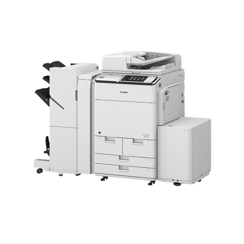imageRUNNER ADVANCE C7580i